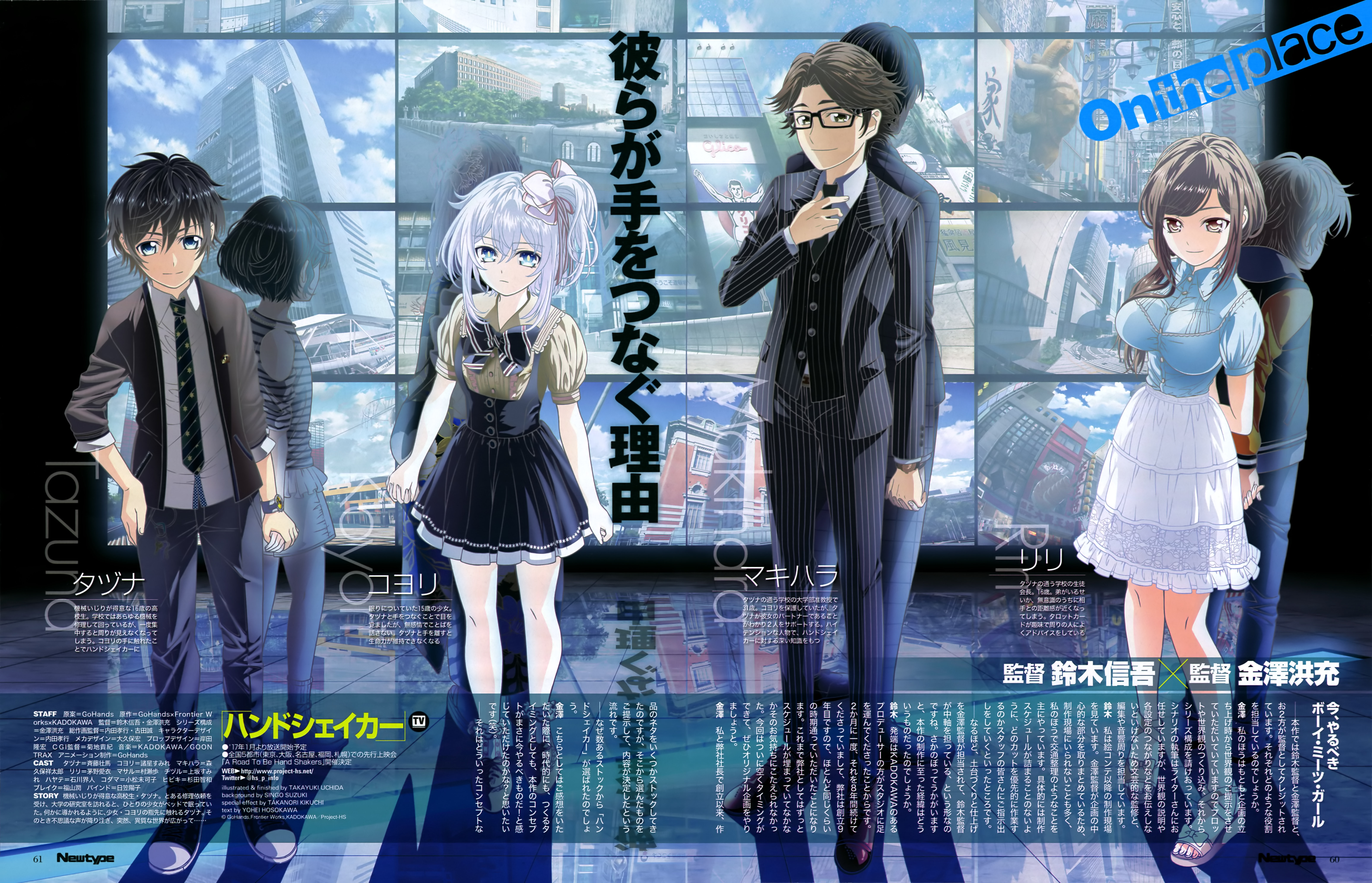 Hand Shakers Backgrounds, Compatible - PC, Mobile, Gadgets| 6353x4088 px