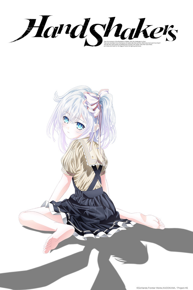Hand Shakers High Quality Background on Wallpapers Vista