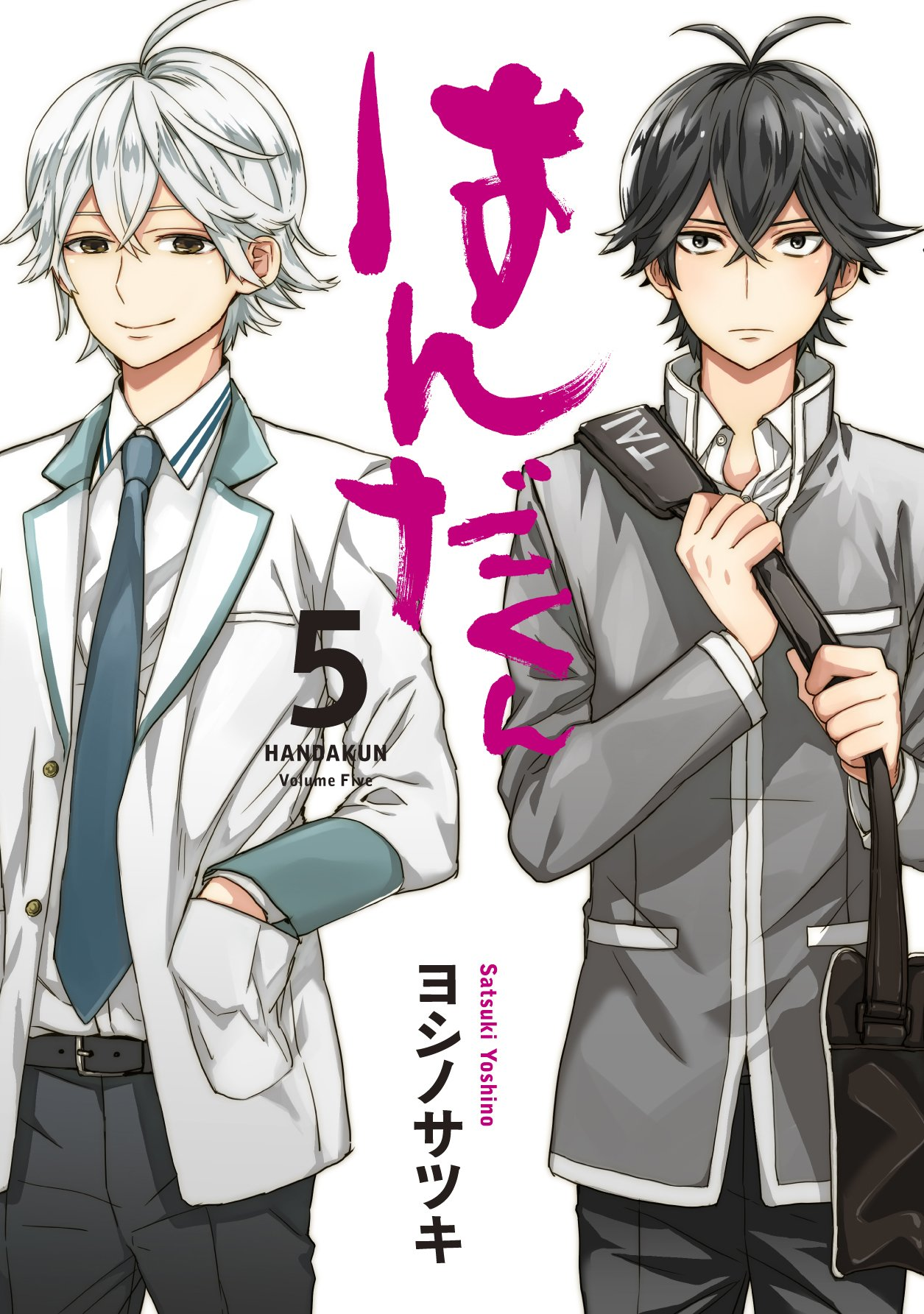 HD Quality Wallpaper | Collection: Anime, 1255x1785 Handa-Kun