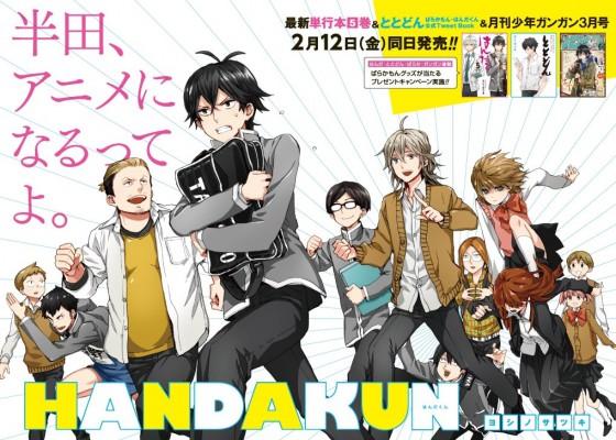 Handa-Kun Backgrounds on Wallpapers Vista