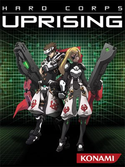 Hard Corps: Uprising Backgrounds, Compatible - PC, Mobile, Gadgets| 258x344 px