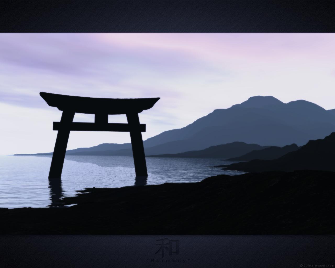 Images of Harmony | 1280x1024