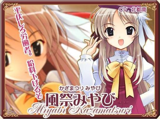 Haruka Ni Aogi, Uruwashi No High Quality Background on Wallpapers Vista