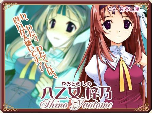 514x381 > Haruka Ni Aogi, Uruwashi No Wallpapers