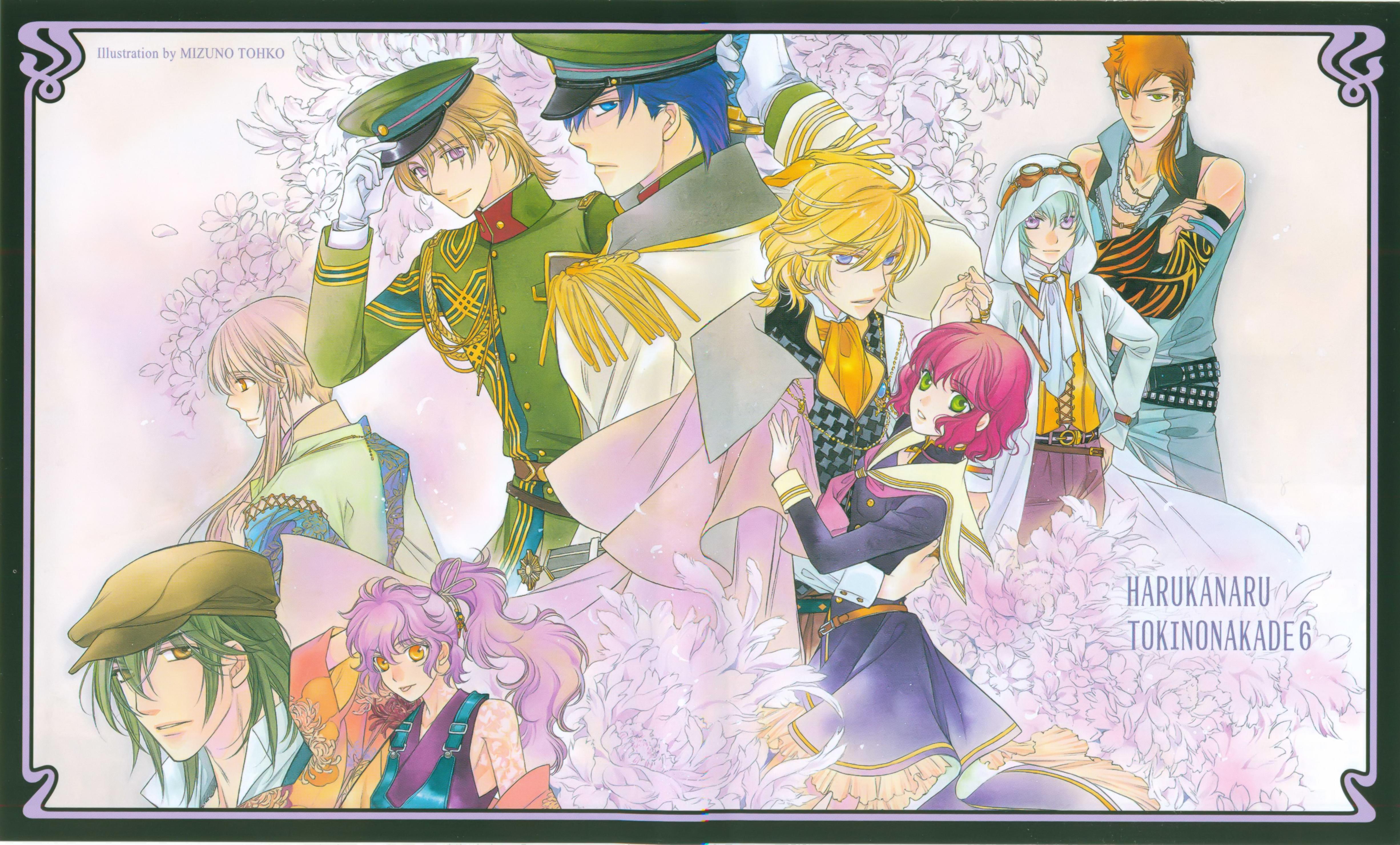 Harukanaru Toki No Naka De Backgrounds on Wallpapers Vista