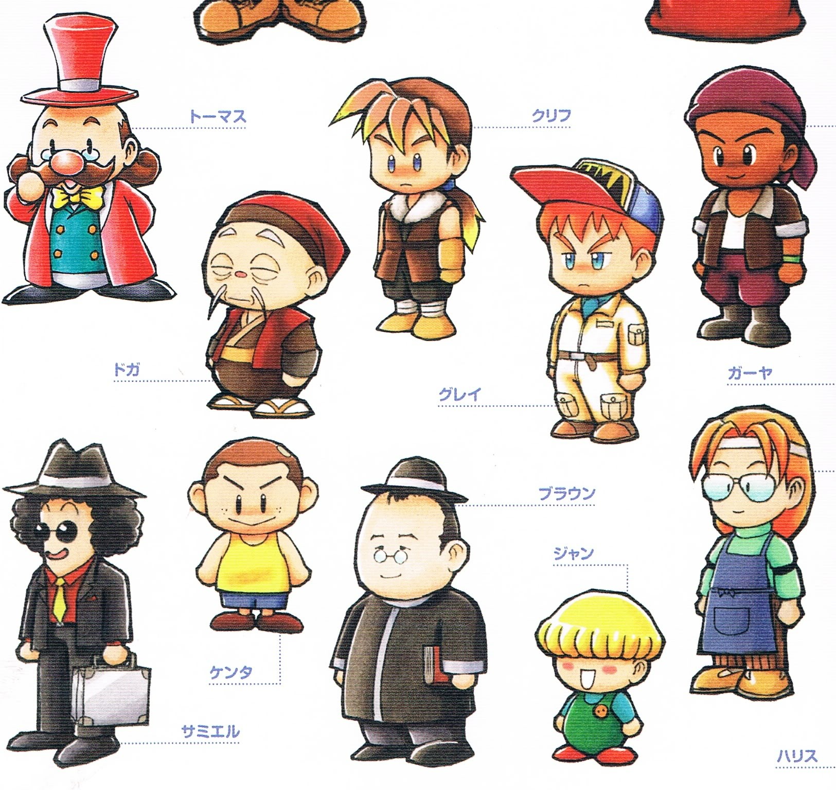 1625x1536 > Harvest Moon 64 Wallpapers