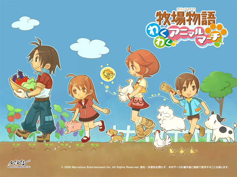 Nice wallpapers Harvest Moon: Animal Parade 800x600px
