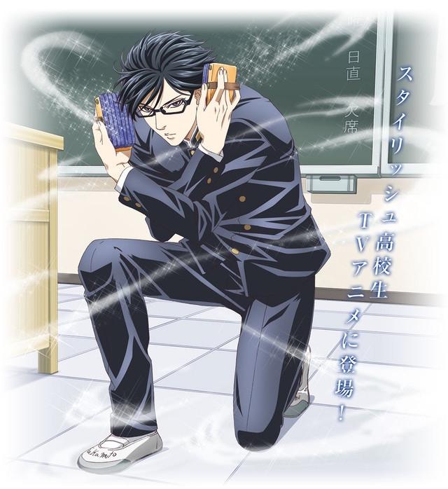 HQ Haven't You Heard? I'm Sakamoto Wallpapers | File 120.29Kb