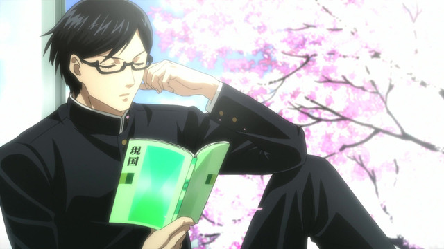 Amazing Haven't You Heard? I'm Sakamoto Pictures & Backgrounds