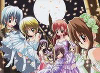 Images of Hayate The Combat Butler | 200x146