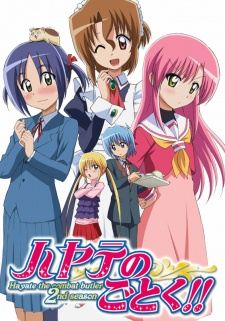 Hayate The Combat Butler Backgrounds, Compatible - PC, Mobile, Gadgets| 225x321 px
