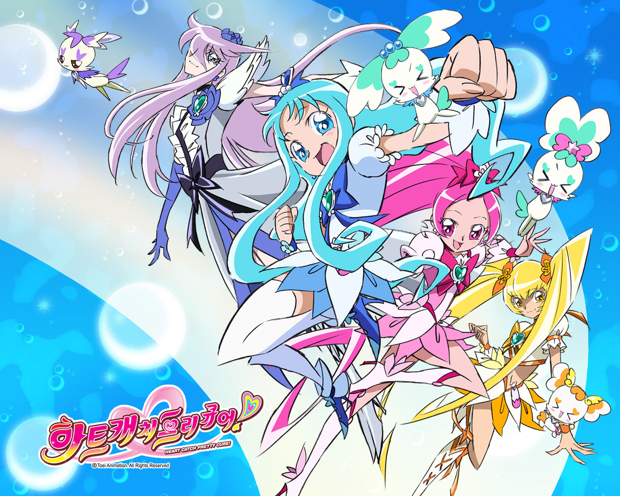 Nice wallpapers Heartcatch Precure! 1280x1024px