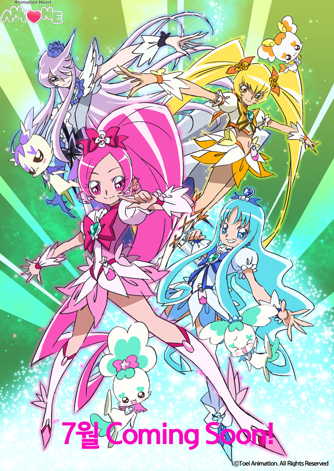 Heartcatch Precure! Backgrounds on Wallpapers Vista
