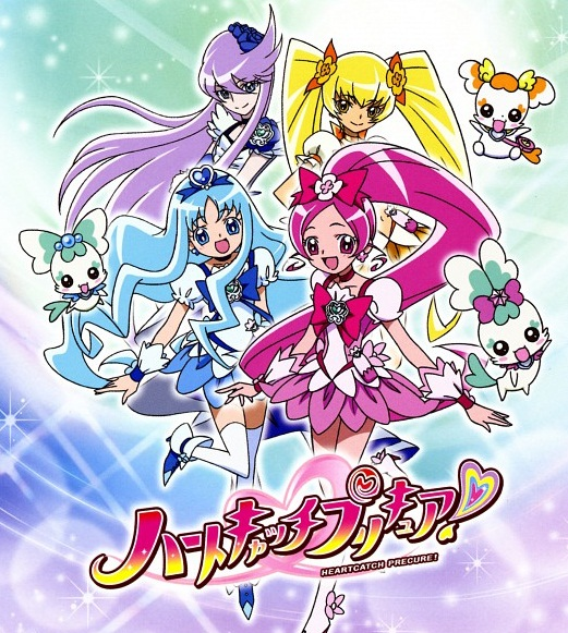 Nice wallpapers Heartcatch Precure! 521x581px