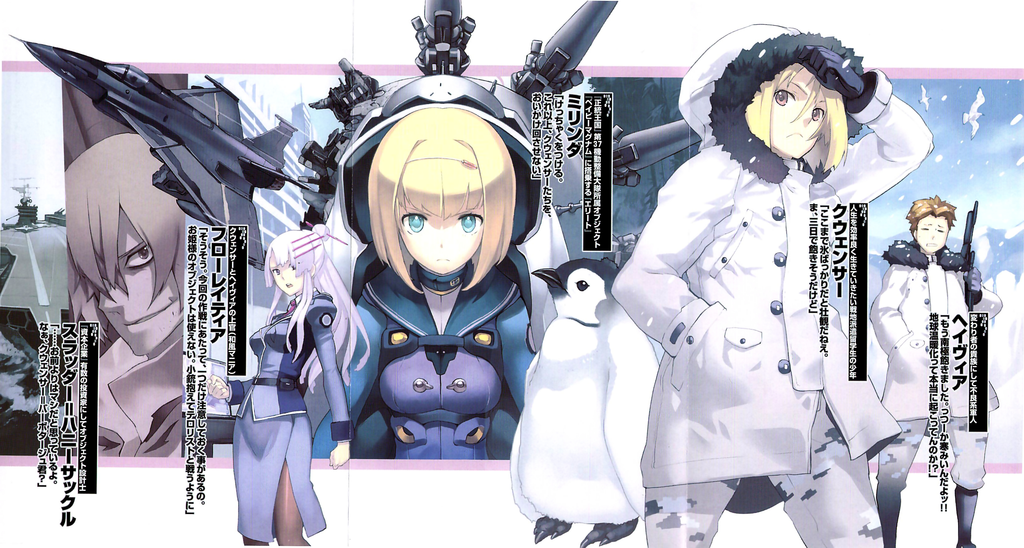HQ Heavy Object Wallpapers | File 4339.15Kb