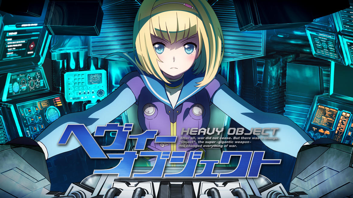 Nice wallpapers Heavy Object 1170x658px