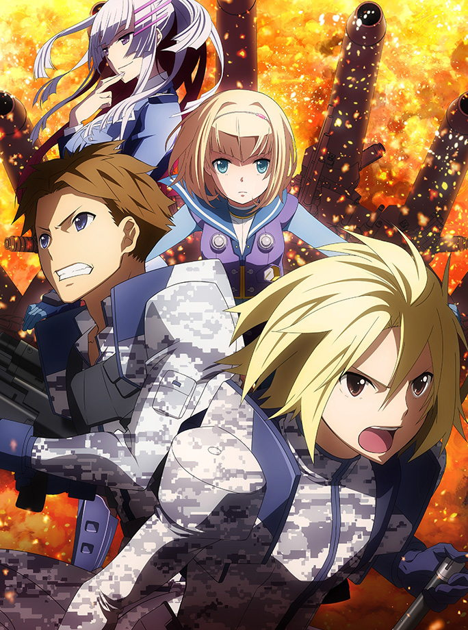 Heavy Object High Quality Background on Wallpapers Vista