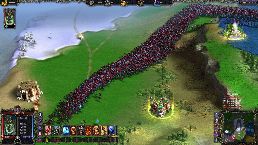 Heroes Of Annihilated Empires HD wallpapers, Desktop wallpaper - most viewed