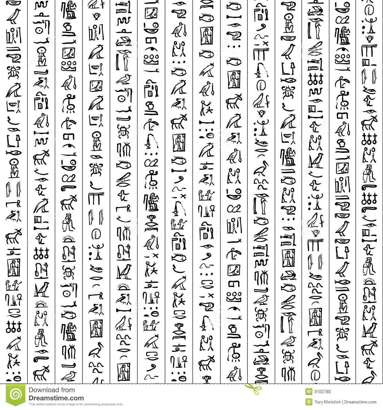 Nice wallpapers Hieroglyphs 1300x1390px