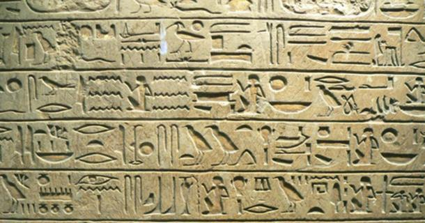 Nice wallpapers Hieroglyphs 610x320px