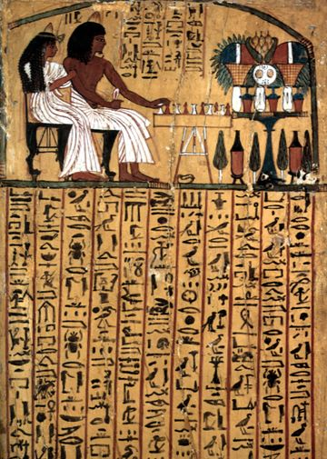 Images of Hieroglyphs | 360x505