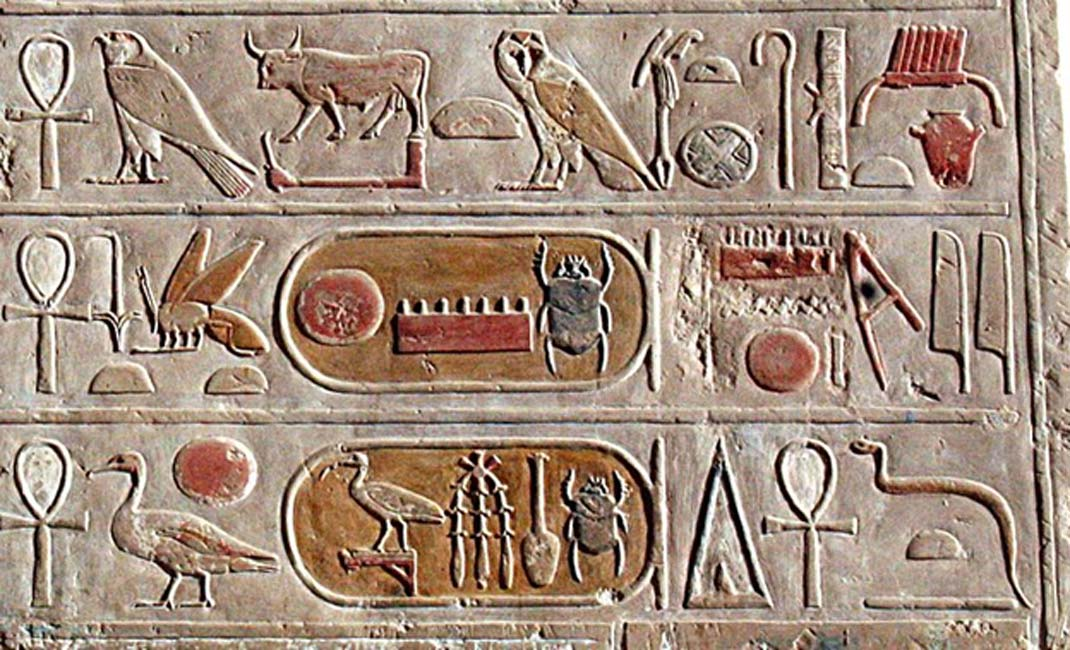 Hieroglyphs Backgrounds, Compatible - PC, Mobile, Gadgets| 1070x650 px