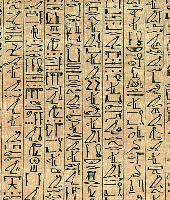 HQ Hieroglyphs Wallpapers | File 142.79Kb