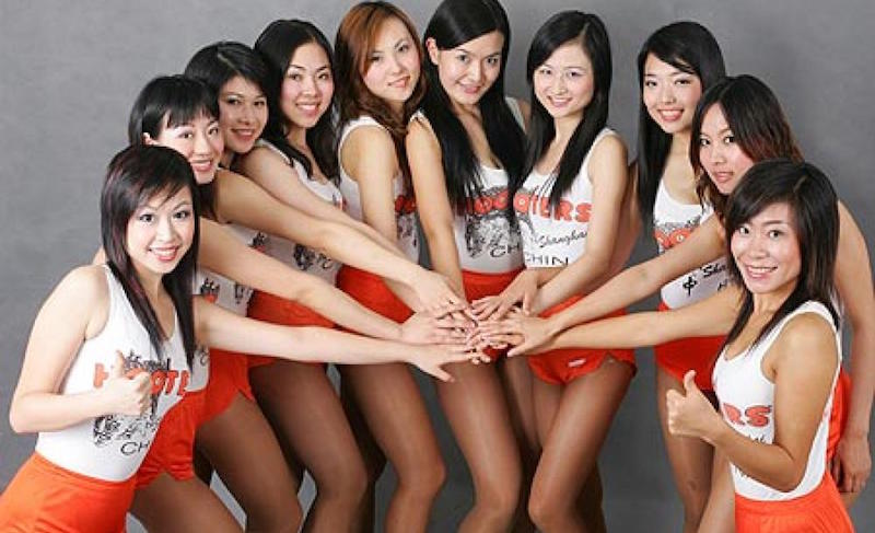 Nice wallpapers Hooters 800x487px
