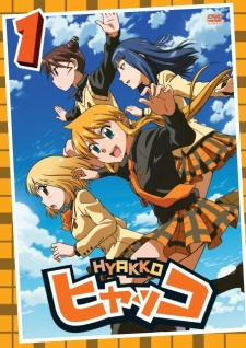 Images of Hyakko   225x318