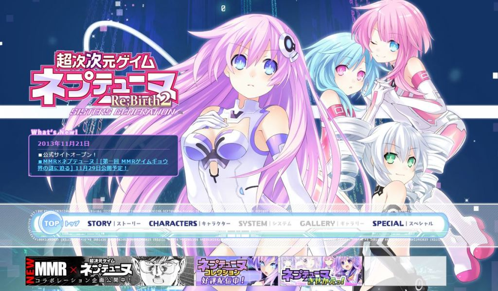 Nice Images Collection: Hyperdimension Neptunia Re;Birth2 Sisters Generation Desktop Wallpapers