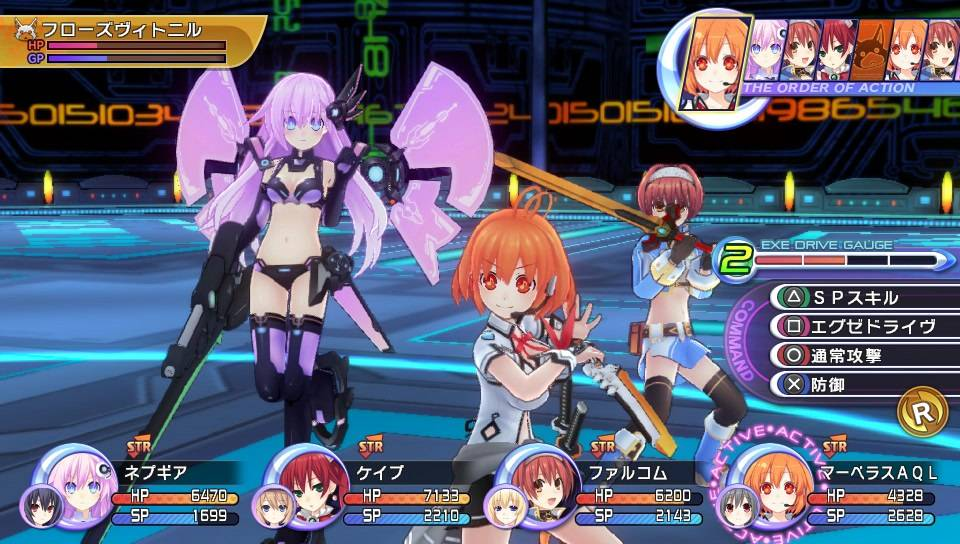 Hyperdimension Neptunia Re;Birth2 Sisters Generation High Quality Background on Wallpapers Vista