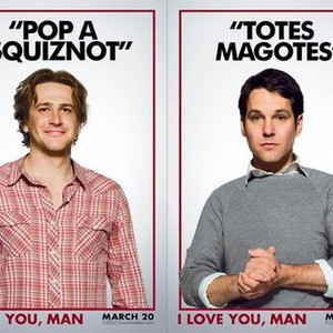 Images of I Love You, Man | 300x300