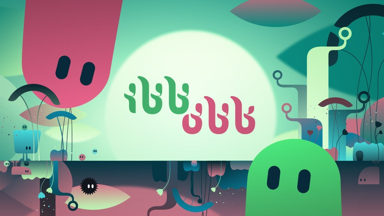 Ibb & Obb HD wallpapers, Desktop wallpaper - most viewed