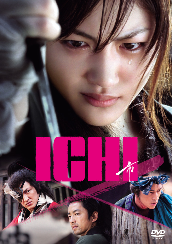 Ichi HD wallpapers, Desktop wallpaper - most viewed