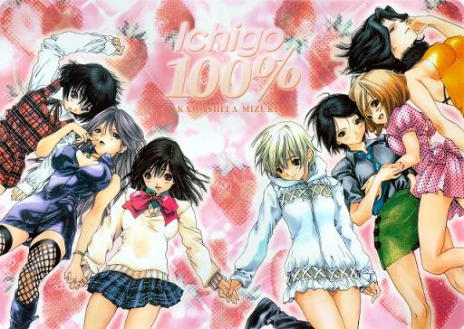Images of Ichigo 100% | 512x364