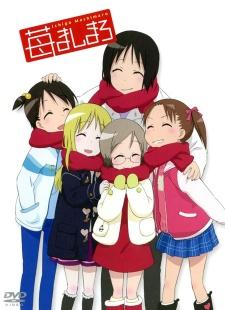 HD Quality Wallpaper | Collection: Anime, 225x310 Ichigo Mashimaro