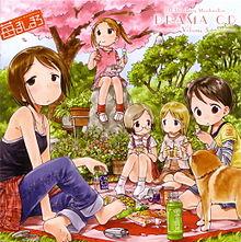 Nice wallpapers Ichigo Mashimaro 220x221px
