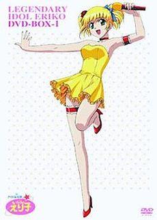 Nice Images Collection: Idol Densetsu Desktop Wallpapers