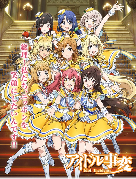 Idol Jihen High Quality Background on Wallpapers Vista