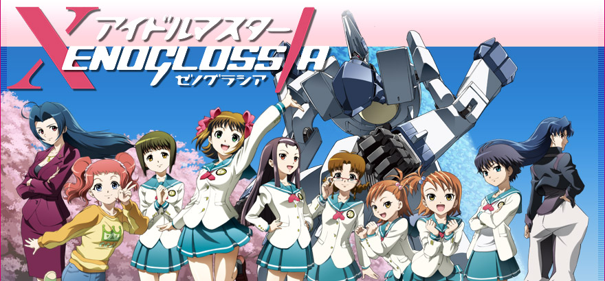 Nice Images Collection: Idolm@ster Xenoglossia Desktop Wallpapers