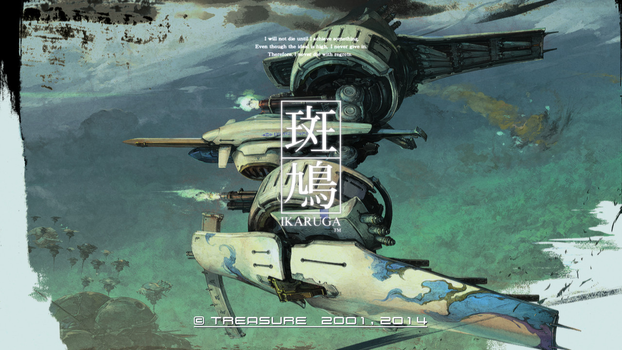 Ikaruga Backgrounds, Compatible - PC, Mobile, Gadgets| 1280x720 px