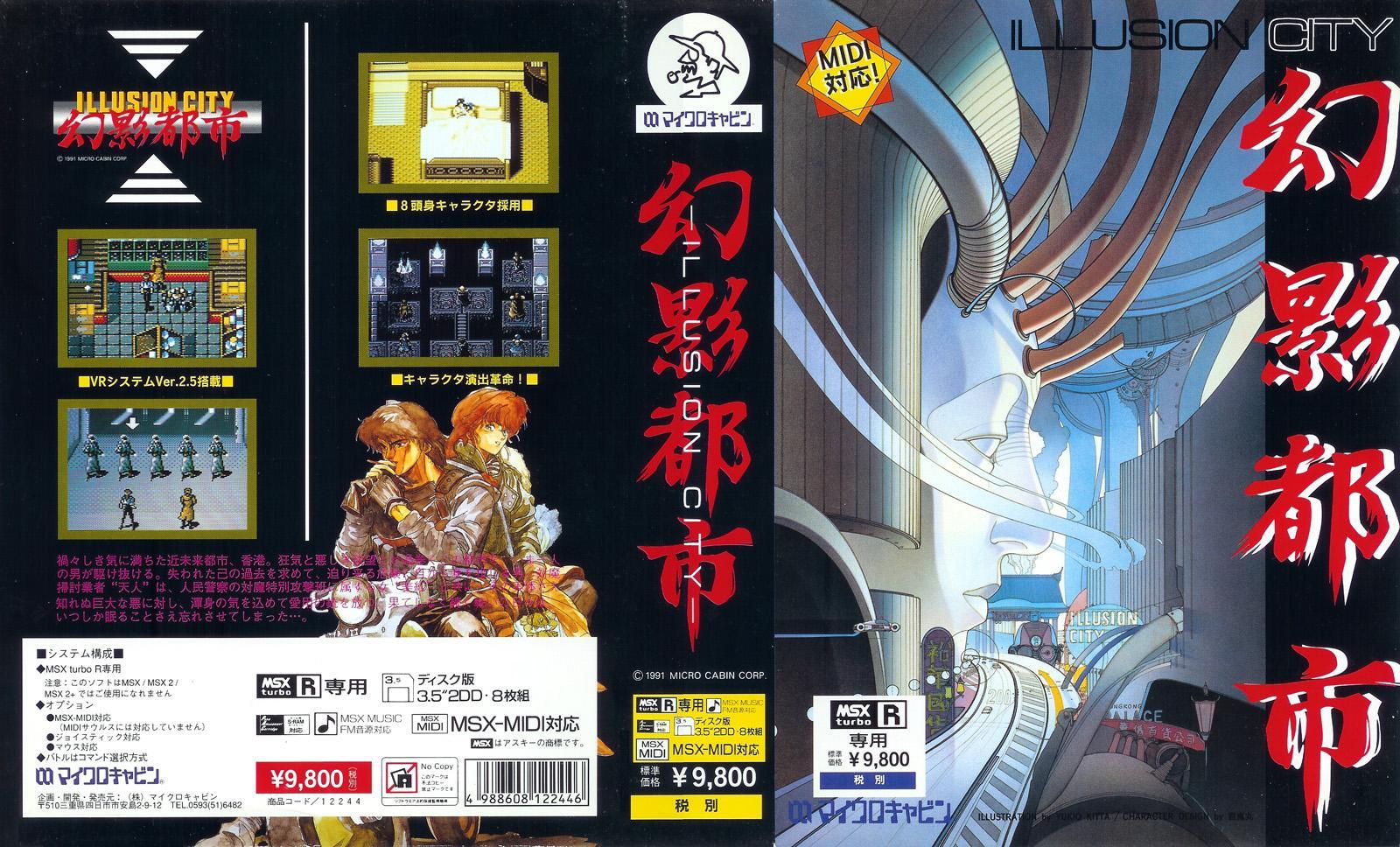 Illusion City HD wallpapers, Desktop wallpaper - most viewed