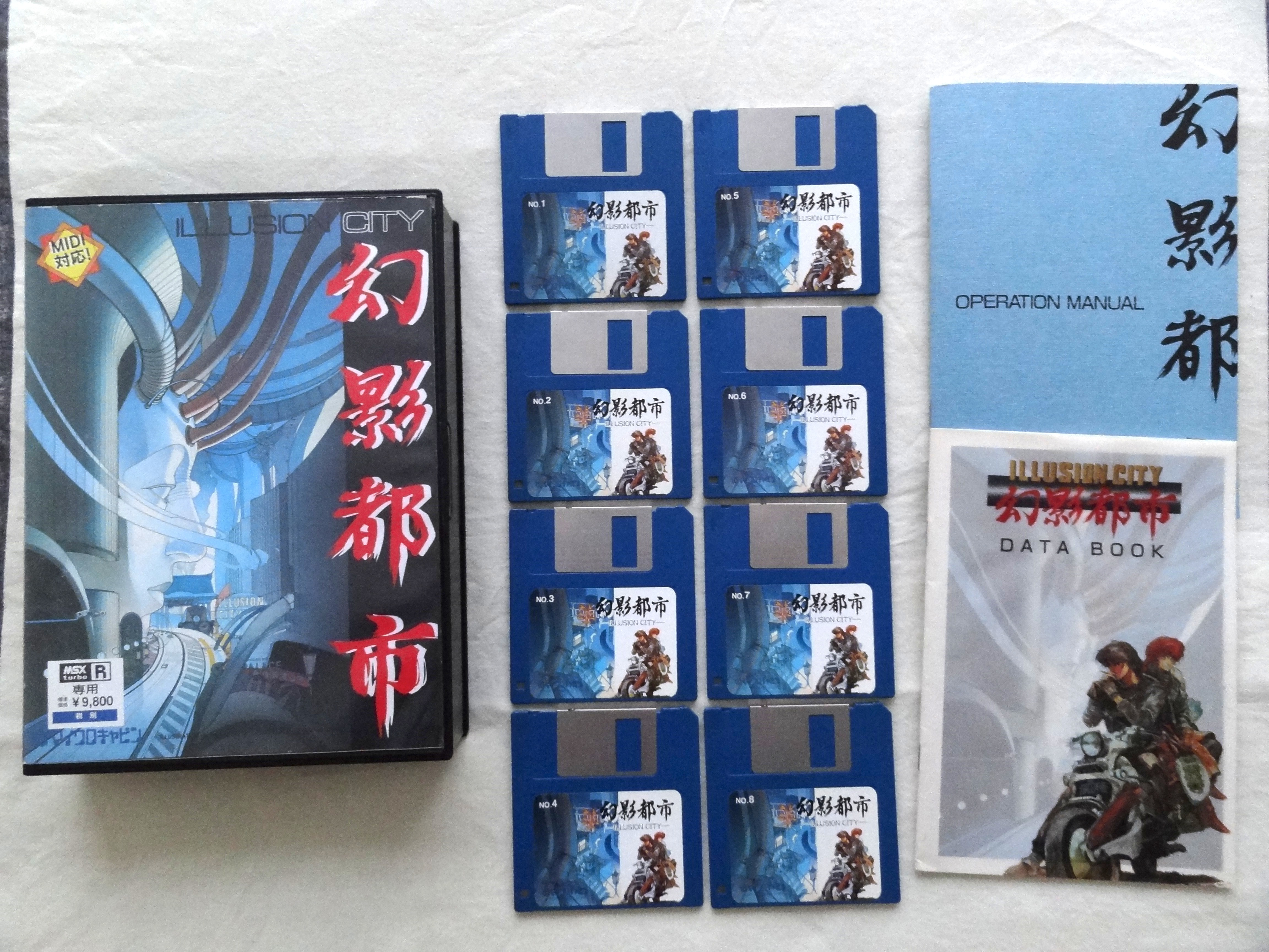 Illusion City Pics, Video Game Collection