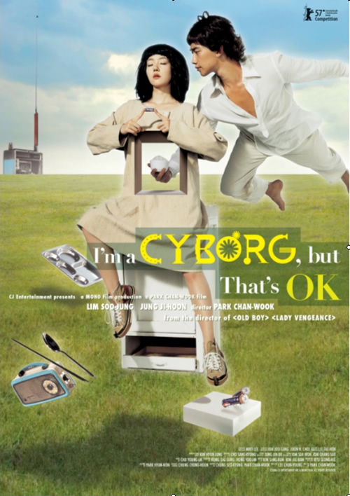I'm A Cyborg But Thats Ok Backgrounds, Compatible - PC, Mobile, Gadgets| 500x708 px