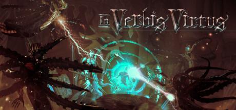 HQ In Verbis Virtus Wallpapers | File 46.84Kb