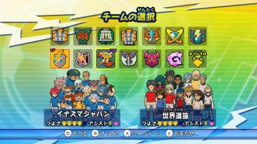 Inazuma Eleven Strikers HD wallpapers, Desktop wallpaper - most viewed