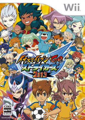 Images of Inazuma Eleven Strikers | 287x407