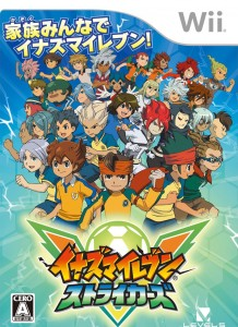 Nice Images Collection: Inazuma Eleven Strikers Desktop Wallpapers