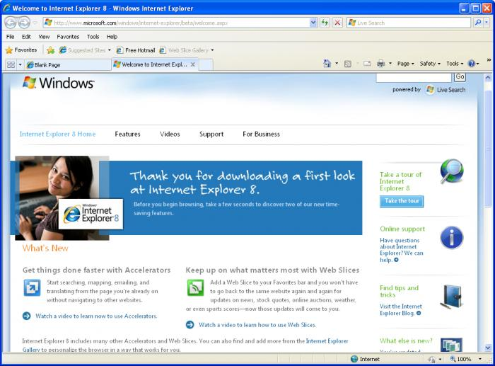 Internet Explorer Backgrounds, Compatible - PC, Mobile, Gadgets| 700x517 px