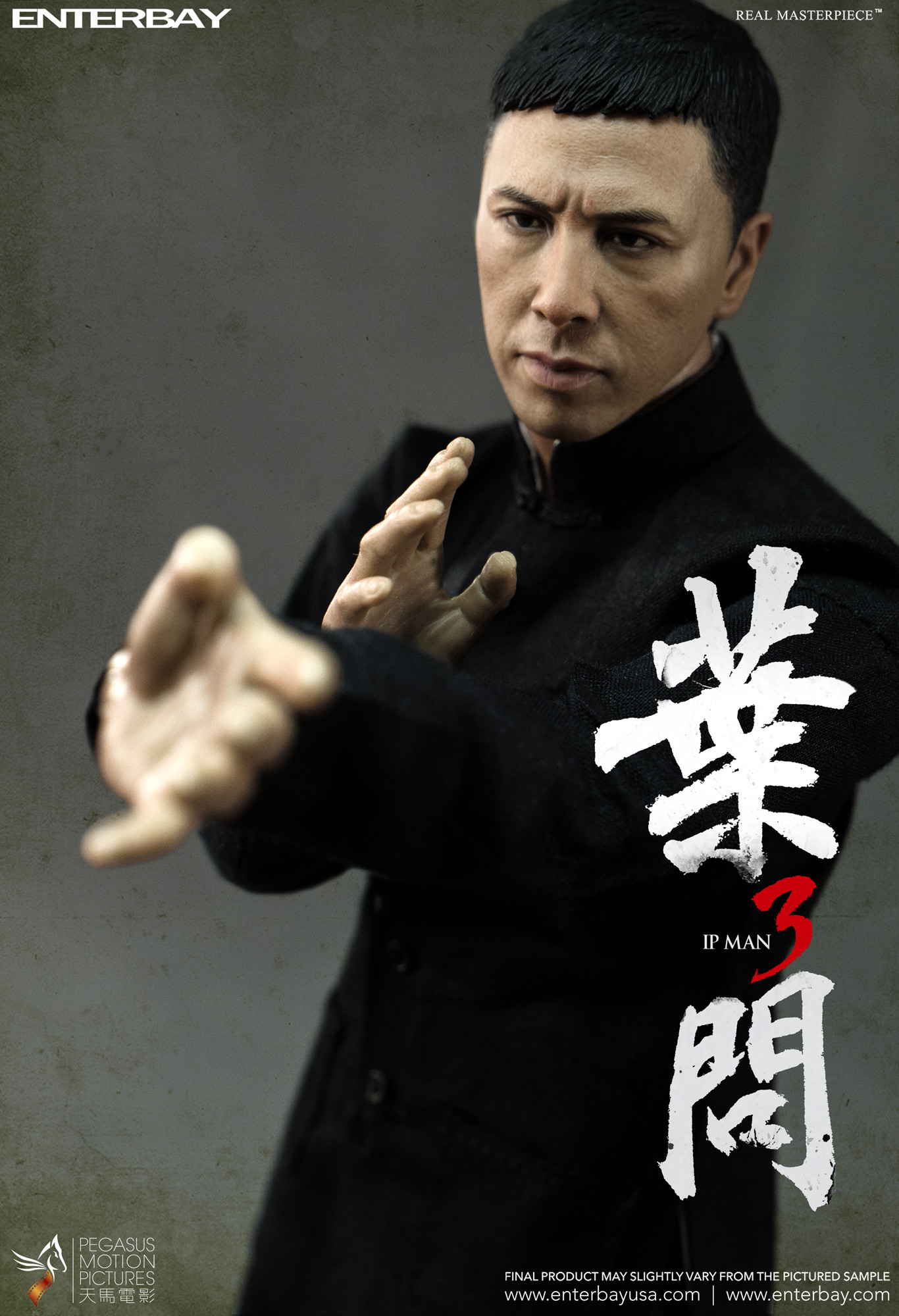 HQ Ip Man 3 Wallpapers | File 493.48Kb
